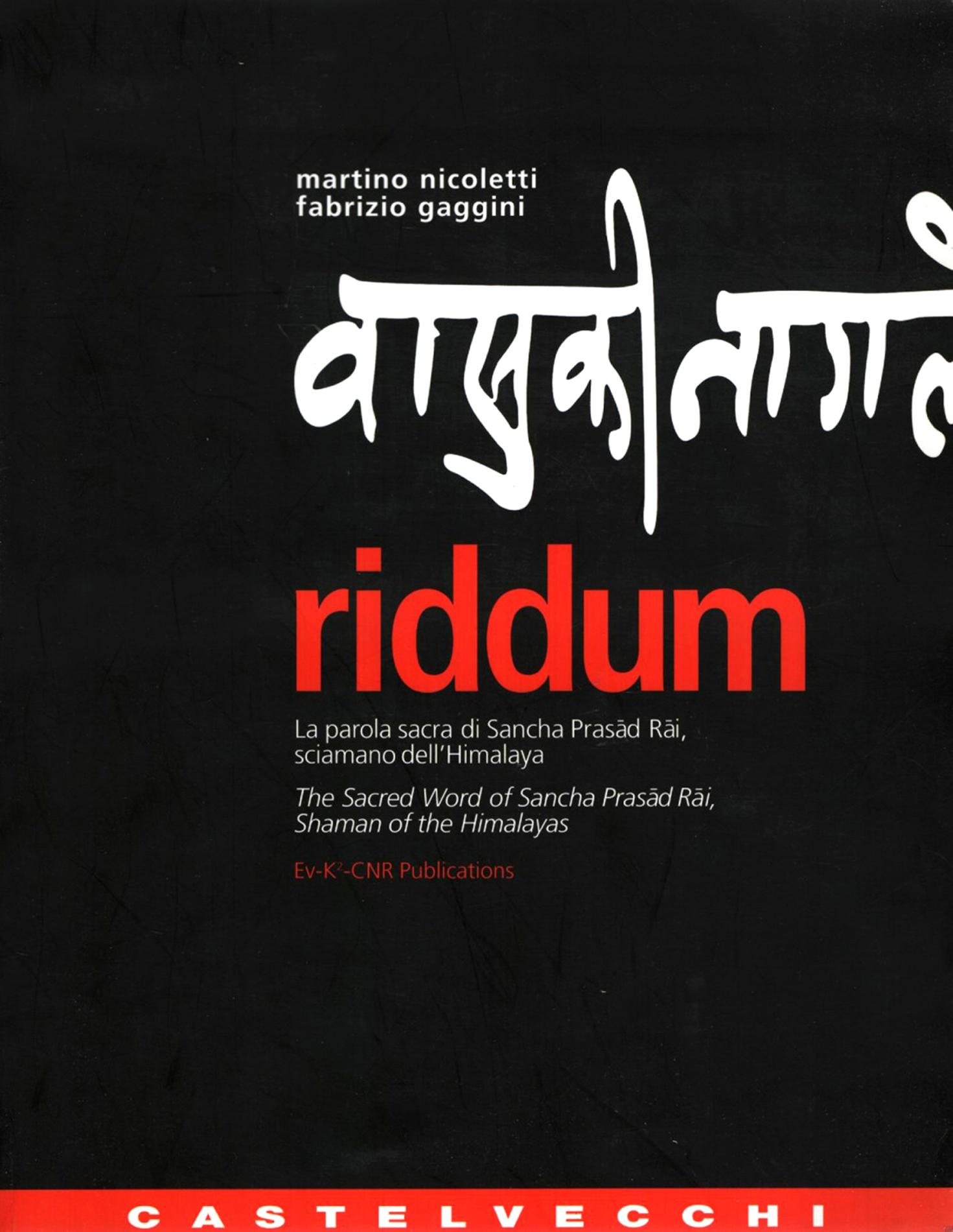 RIDDUM